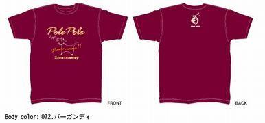 [写真]ポレポレTシャツ(エンジ)