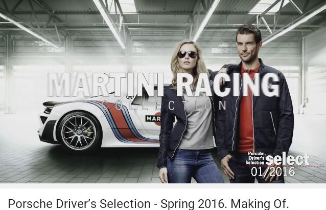 ポルシェドライバーズコレクション2016spring