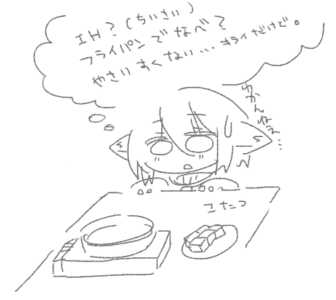 201604101342418b4.png