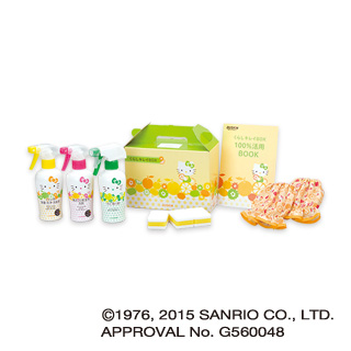5864_item_20151104_214050.jpg