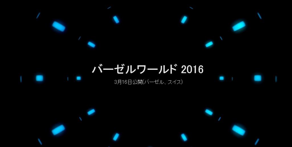 2016031303.jpg