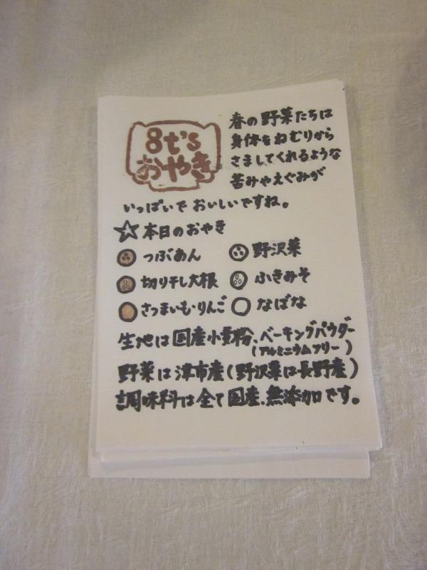 20160322074300be1.jpg