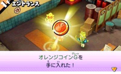 妖怪ウォッチバスターズ 赤鬼 妖怪メダルu Qrコード オレンジコインg