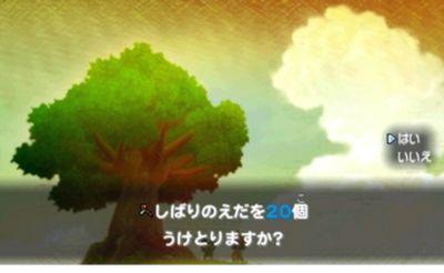 pokemontyou075.jpg