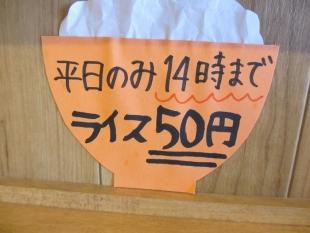 ぶーちゃん メニュー (2)