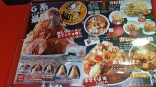 麺マッチョ新大 メニュー (3)