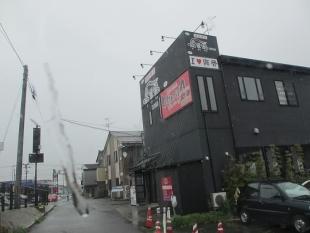 おぎかわ山木戸 店
