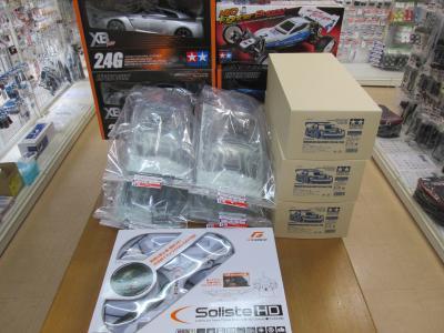 20160331入荷商品1