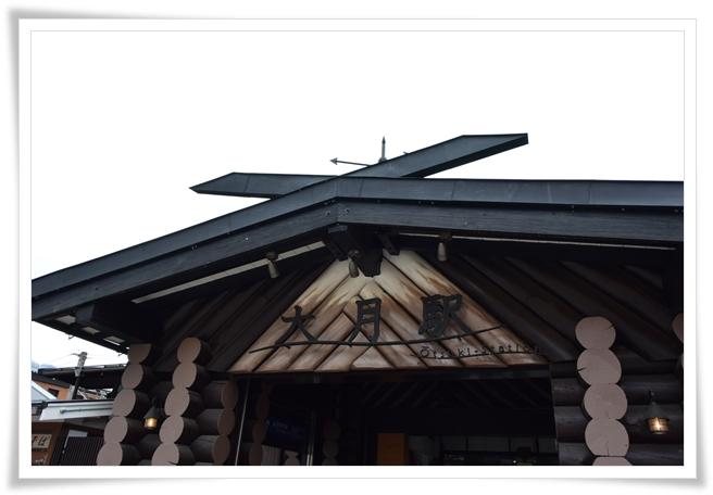 『青春18きっぷ』(1枚あたり2,370円)で山梨県の駅をウロウロしてきた♪その1。名前知ってる人はやたら多い『大月駅』です。