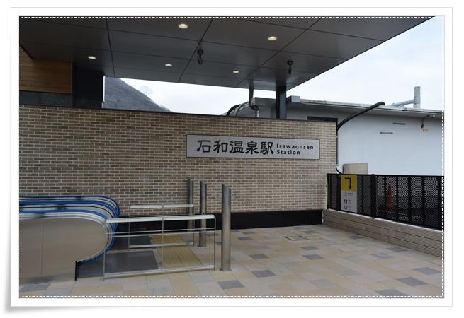 一番のお目当ての駅は、ココでした。青春18きっぷで山梨県の駅をウロウロしてきた話♪その2。