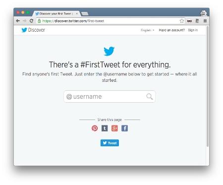 祝!Twitter 10周年 あなたも初めてのツイートを調べてみませんか? #twitter10 #ツイッター10周年