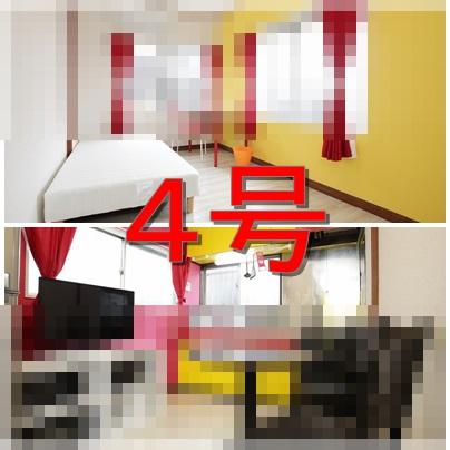 4号の写真