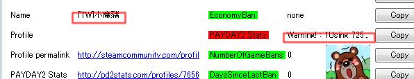 PD2BLA1_13_0_2_20151103033553_2.png