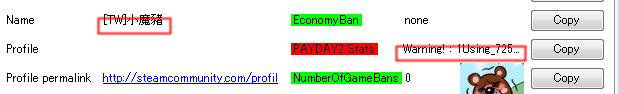 PD2BLA1_13_0_2_20151103035140_2.png