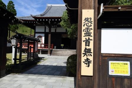 忍者修行砦14