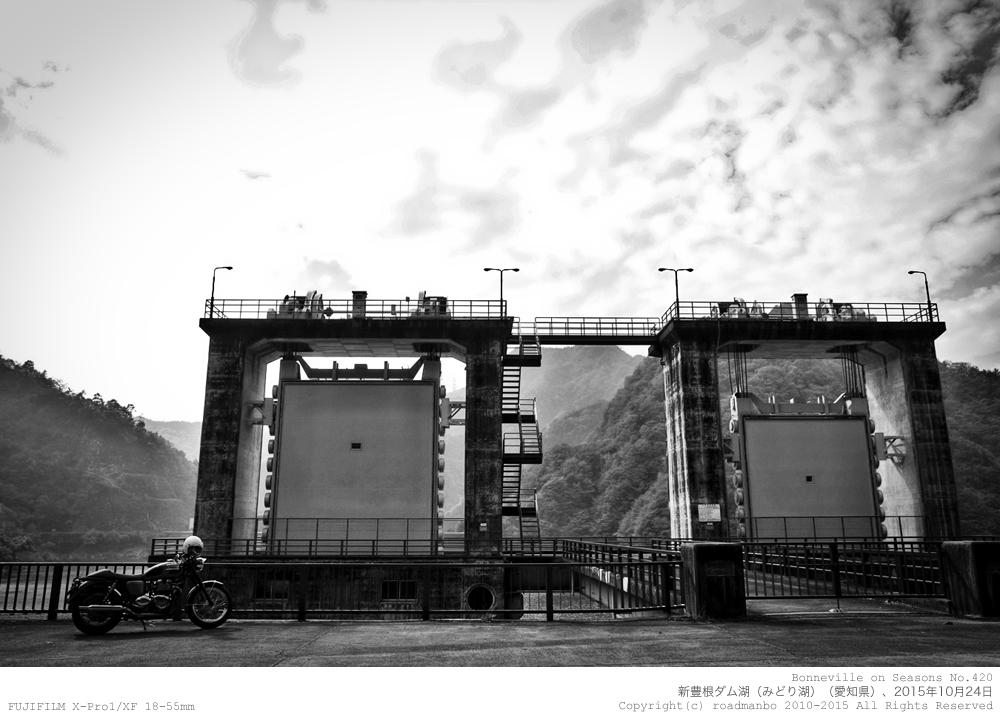 ボンネビル寸景 #420:新豊根ダム湖