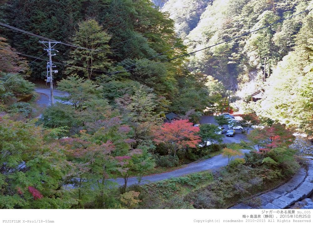 ジャガーのある風景 #005:梅ヶ島温泉(静岡)