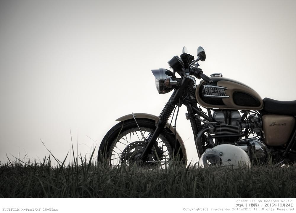 ボンネビル寸景 #421:ちょうど良いオートバイ