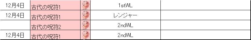 20151204060406949.jpg