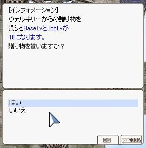 151123-010.png
