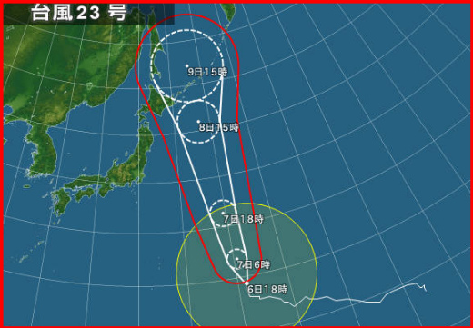 s-746-6台風23号