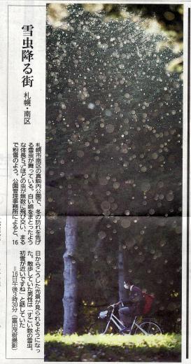 s-749-3新聞