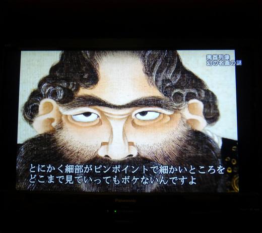s-753-三白眼