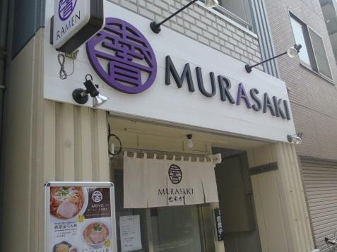 murasaki14.jpg