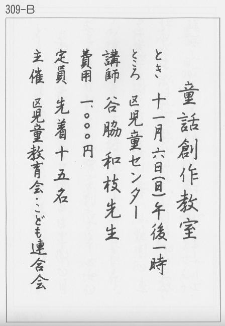 309_B.jpg