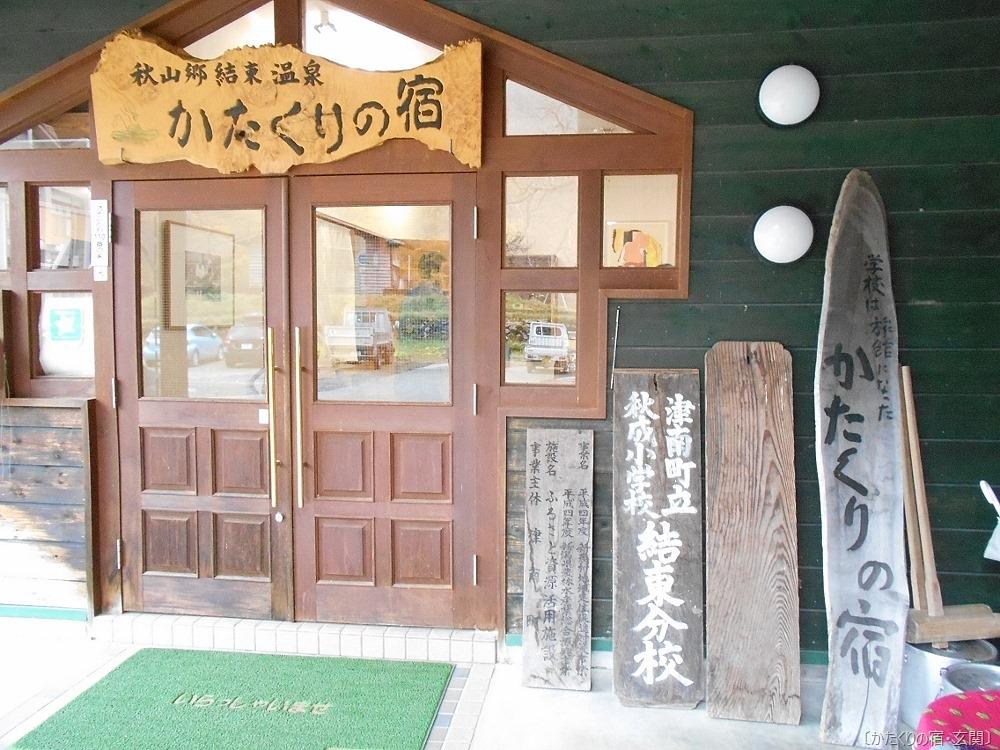 151106akiyamago5