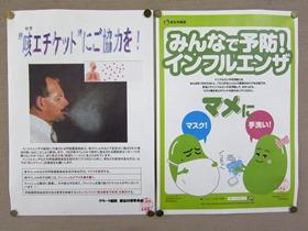 study20151116_2.jpg