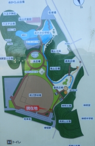 ウサギ山公園3