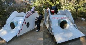 ウサギ山公園11