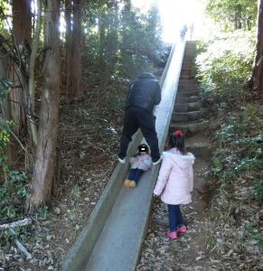 ウサギ山公園16