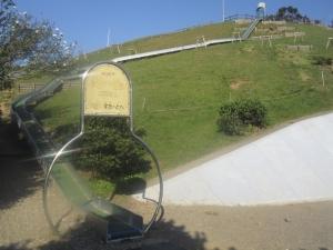 竜洋追加 滑り台