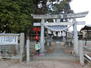 稲荷神社公園1