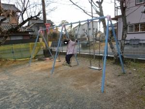 有隣遊園地6