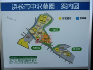 中沢公園2