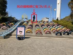 佐鳴台第2公園10