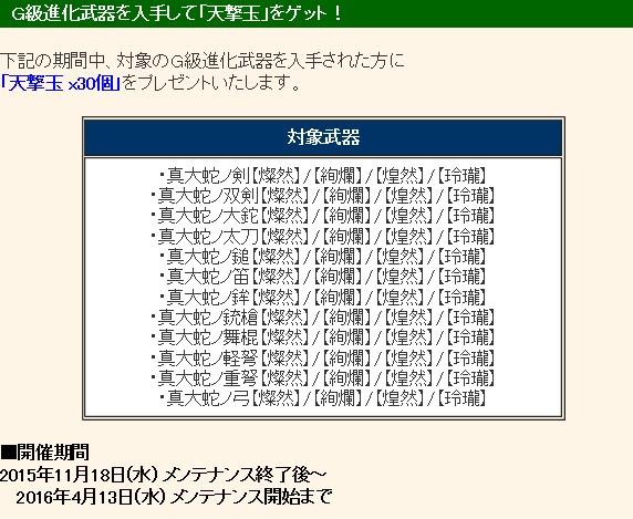 2015y11m18d_160439417.jpg