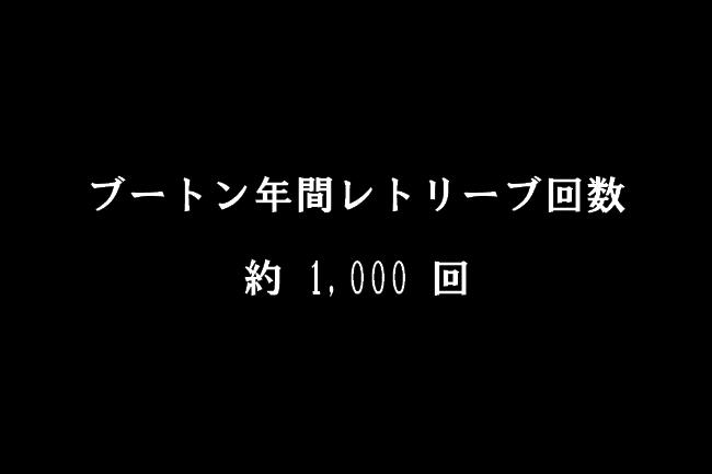 1_201603162130196fa.jpg