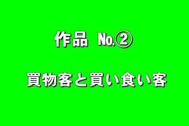 2_201603151208368b6.jpg