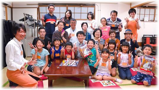 2015-09-23 親子ゲーム会 記念写真