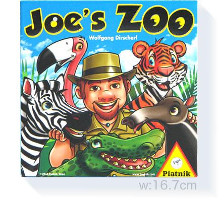 ジョーの動物園:箱