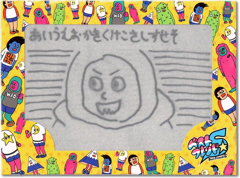 ピクセルスレート:描き例