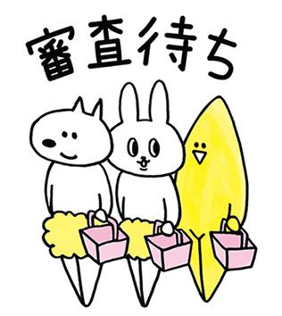 sinsamachi.jpg