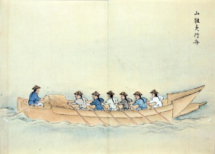 間宮林蔵大陸探検