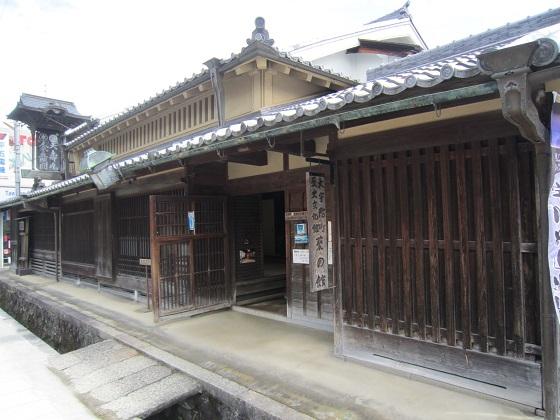 松山 薬の館
