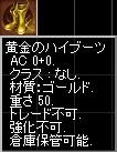 LinC0664-20.jpg
