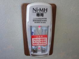 100円ショップで充電池を購入しました。